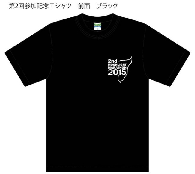 black_zenmen2015