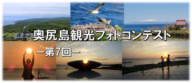 h28_photo_top2