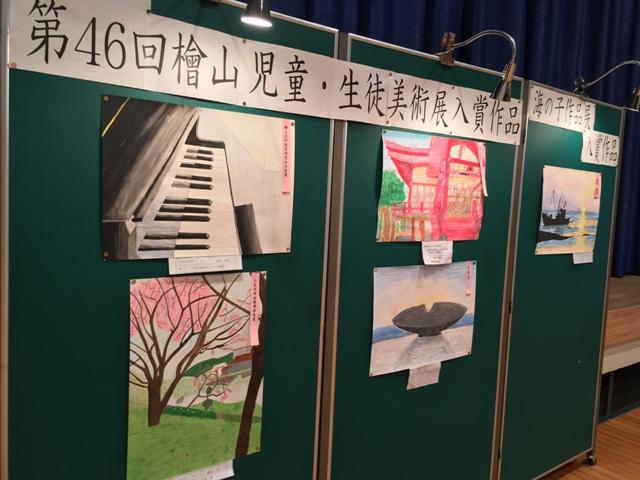 絵画展が開催されています!tags[北海道]
