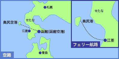 空路、航路の地図